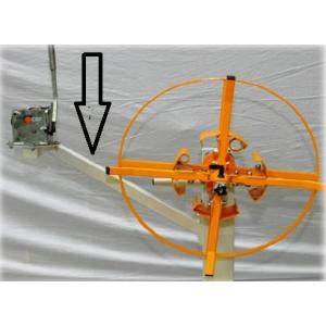 Braço de ligação para dispositivo de medição Easy 0400.
