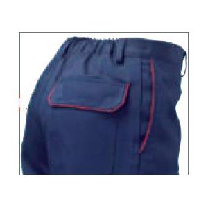 Calça Ignifuga PROBAN em cor azul Marinho
