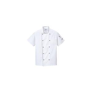 Casaco de Chef Arejado Branco c/ Aplicações em Preto