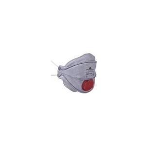 Máscara descartavel de 4 dobras FFP3W com valvula