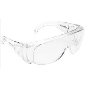 Óculos de visitante em policarbonato, EN 166 e 170.